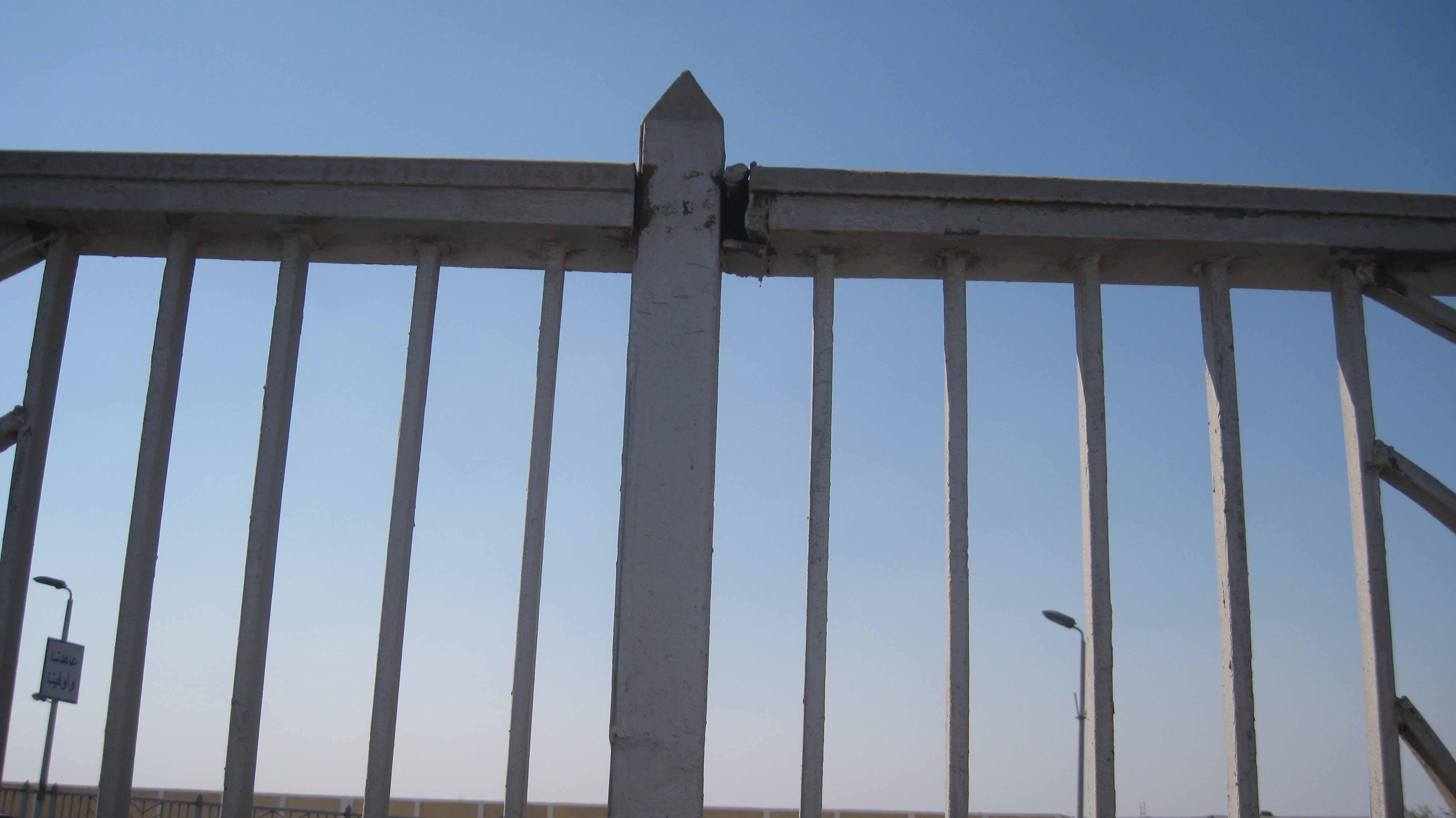 Ard Ellwaa Bridge (12)