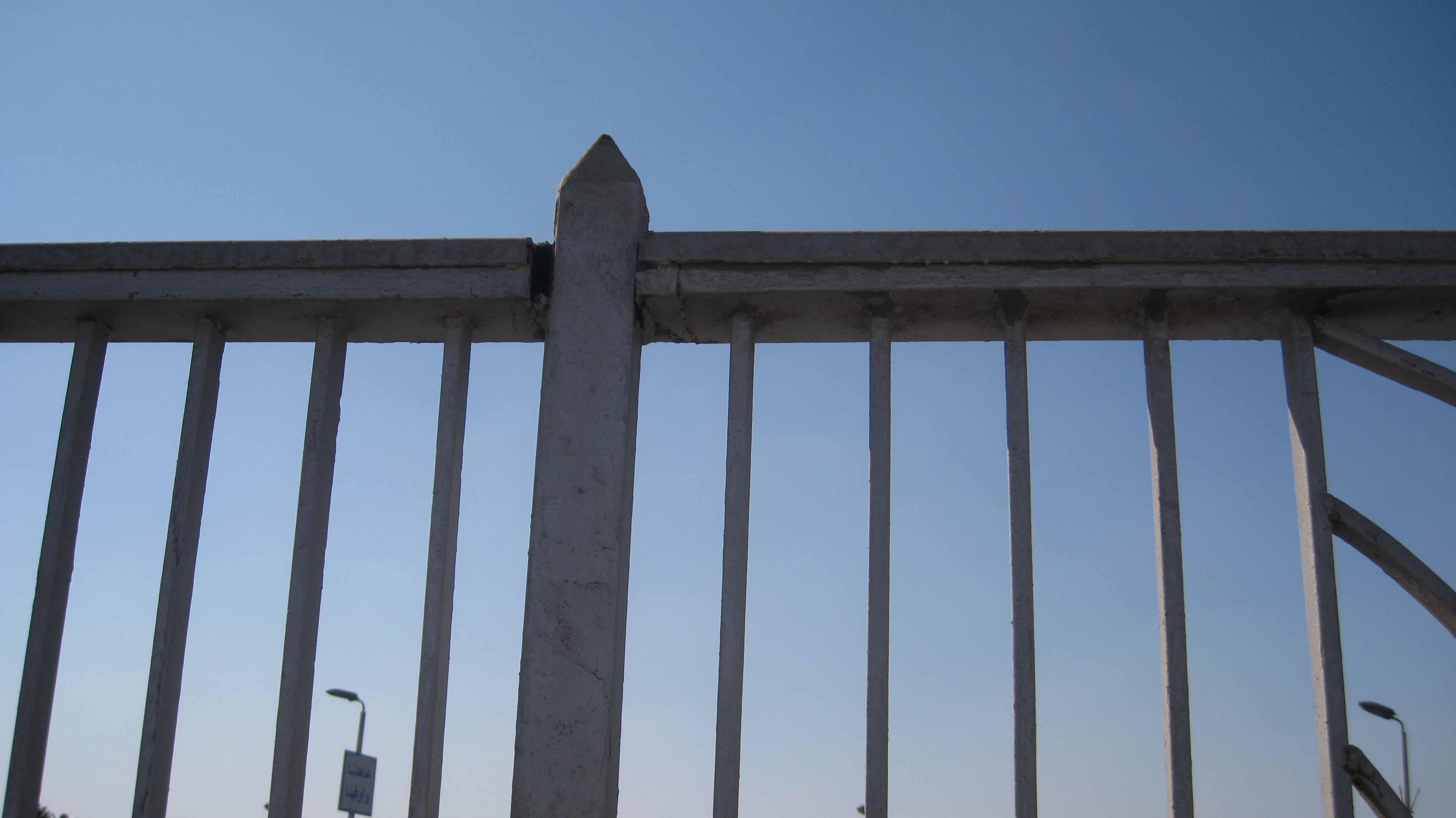 Ard Ellwaa Bridge (13)