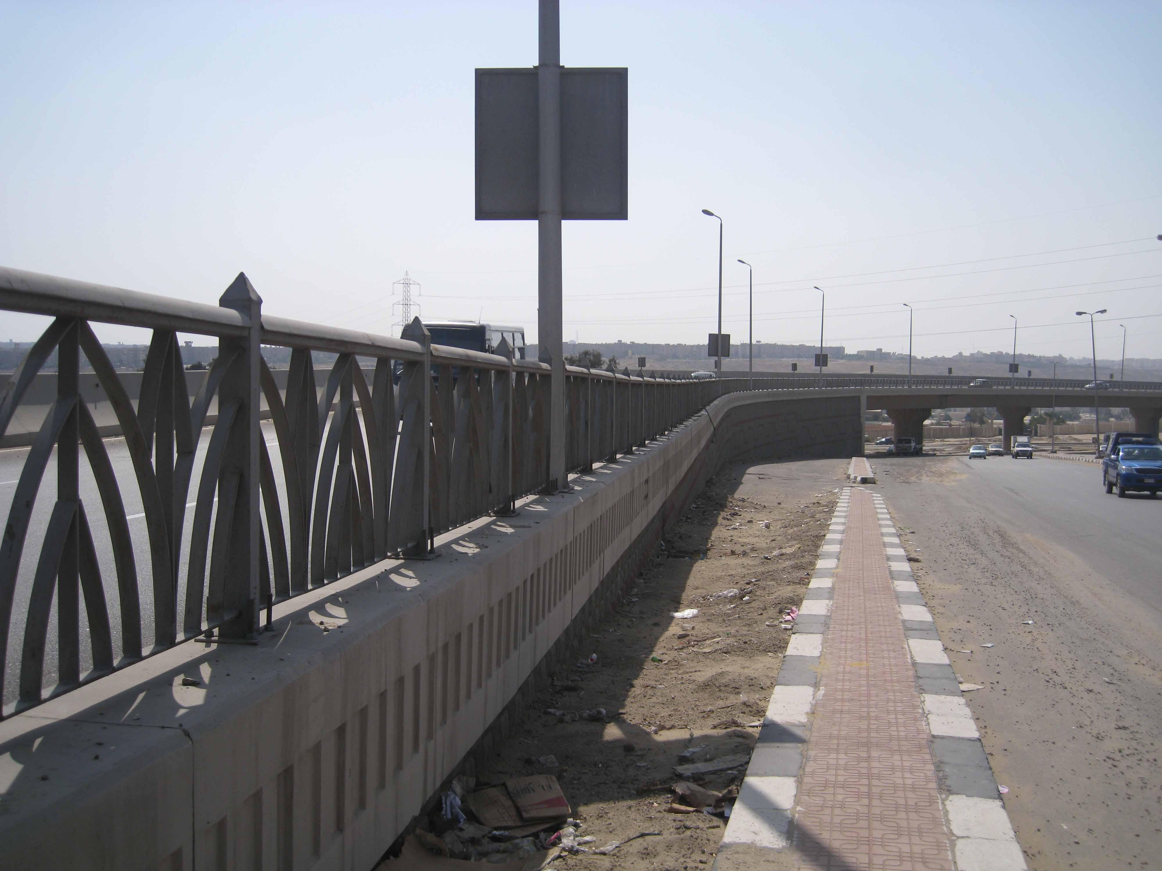 Ard Ellwaa Bridge (43)